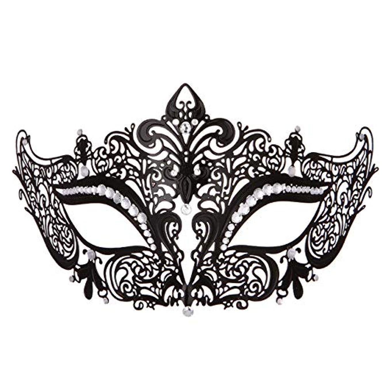 笑い場合微妙メタルマスク/ダイヤモンドカットマスク/アイアンマスクキャットヘッドブラック/ハロウィーン、パーティー、仮面舞踏会、お祝いマスク