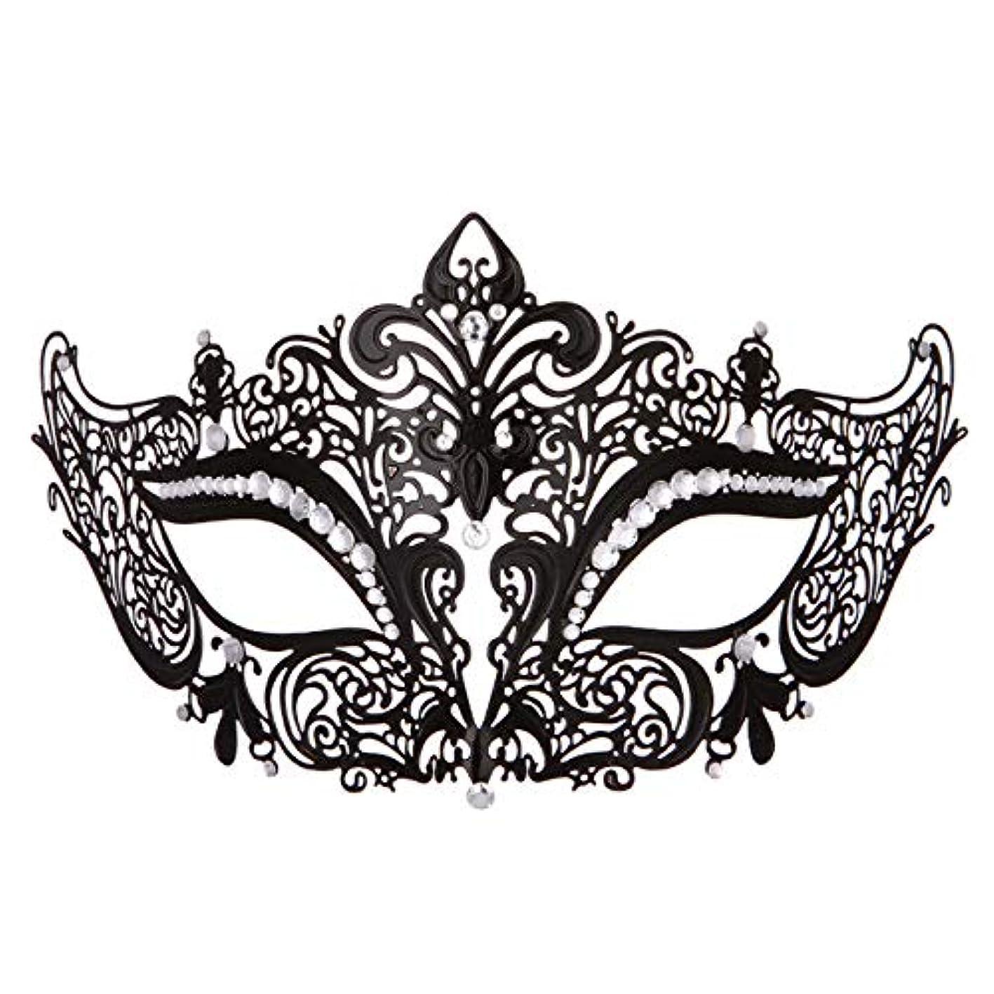 ラビリンスステープル抵抗力があるメタルマスク/ダイヤモンドカットマスク/アイアンマスクキャットヘッドブラック/ハロウィーン、パーティー、仮面舞踏会、お祝いマスク