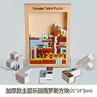 子供の木製クリエイティブ教育玩具テトリスパズル早期教育パズル子供のおもちゃ M24学習玩具キッズ
