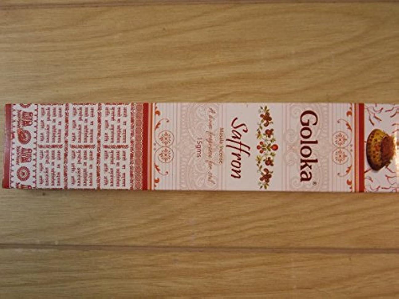 もつれ問い合わせパイプラインGoloka Incense Sticks Saffron 2パックの15グラム