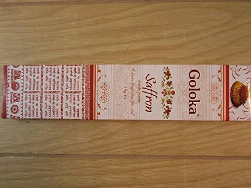 Goloka Incense Sticks Saffron 2パックの15グラム