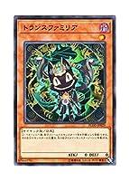 遊戯王 日本語版 FLOD-JP029 トランスファミリア (ノーマル)