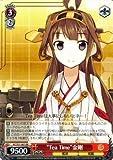 """ヴァイスシュヴァルツ """"Tea Time""""金剛(RR)/艦隊これくしょん -艦これ-第二艦隊(KCS31)/ヴァイス"""