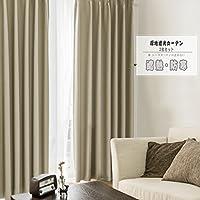 FLOWEROOM 遮光カーテン 2枚セット 無地 おしゃれ 睡眠 目隠し 省エネ 防寒 断熱 リビングルーム(アジャスターフック付き) 幅100cmx丈178cm ベージュ