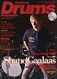 Rhythm & Drums magazine (リズム アンド ドラムマガジン) 2013年 10月号 (CD付) [雑誌]