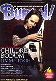 BURRN ! (バーン) 2008年 04月号 [雑誌]