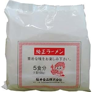 桜井食品 純正ラーメン 5食