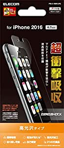 エレコム iPhone7 フィルム / アイフォン7 液晶保護 フィルム 衝撃吸収 光沢 PM-A16MFLPG