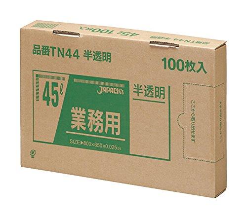 業務用BOXタイプポリ袋TN44 半透明 45L 0.025mm 100枚