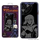 【劇場版「Fate/stay night [Heaven's Feel]」】 NEWLOGIC iPhone C-Glass 0.3mm マジカルプリントガラス 強化ガラス 液晶保護フィルム 液晶保護 ガラスフィルム (iPhoneX/XS, セイバーオルタ)