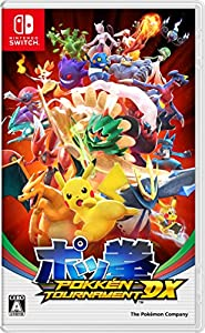 ポッ拳 POKKÉN TOURNAMENT DX  - Switch