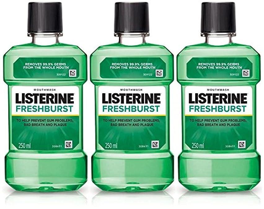 主ズボン失望させるListerine Fresh Burst Mouthwash 250ml (Pack of 3)