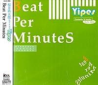Beat Per Minute