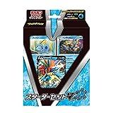 ポケモンカードゲーム ソード&シールド スターターセットV 水