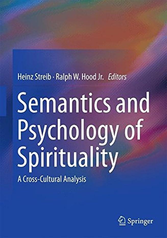 育成列車用心Semantics and Psychology of Spirituality: A Cross-Cultural Analysis