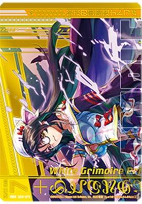 Z/X-ゼクス-/B28-075 終末の顕臨姫ナトコ(上) OBR