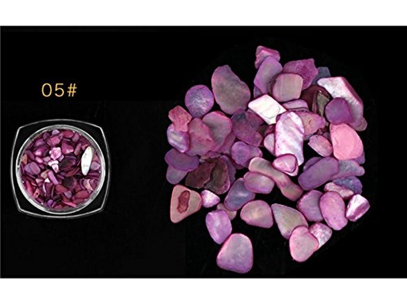 Osize シェルストーンネイルアートスパンコールネイル用UVゲルジェルポーランドネイルフレークデコレーションネイルグリッターネイルアクセサリー(ローズレッド)