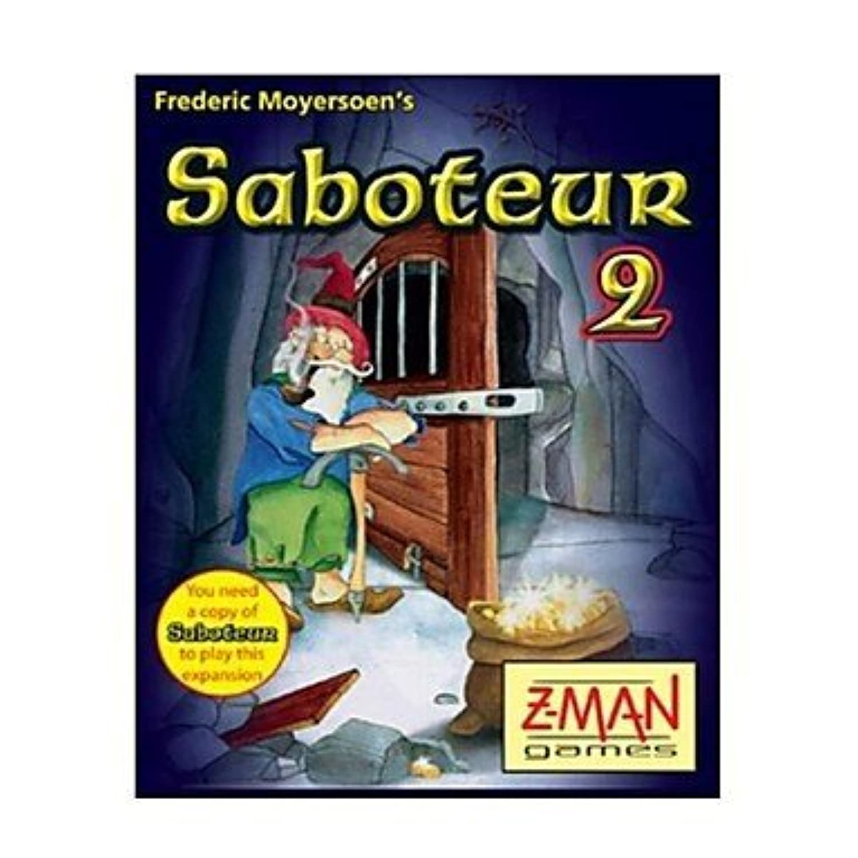 BuW Saboteur 1+2 カードゲーム クリエイティブで面白いホームパーティーゲーム エンターテイメントおもちゃ