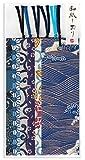 友禅和紙 型染め しおり ブックマーカー 6枚入 (青色系Cセット)