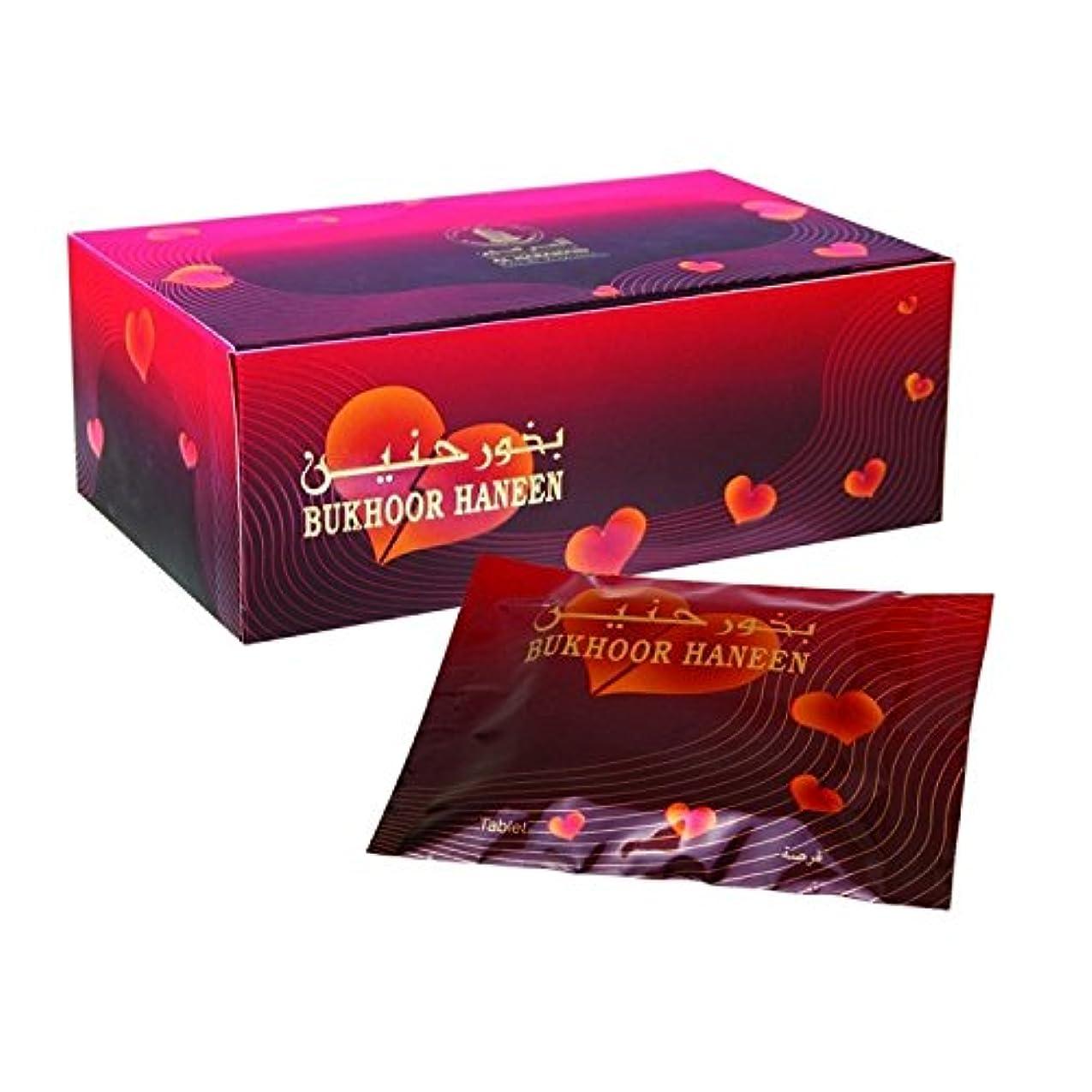 バズ人形ロイヤリティBukhoor IncenseタブレットからHaramain 4 Pack