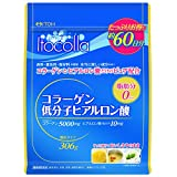 井藤漢方製薬 イトコラ コラーゲン低分子ヒアルロン酸 60日 306g