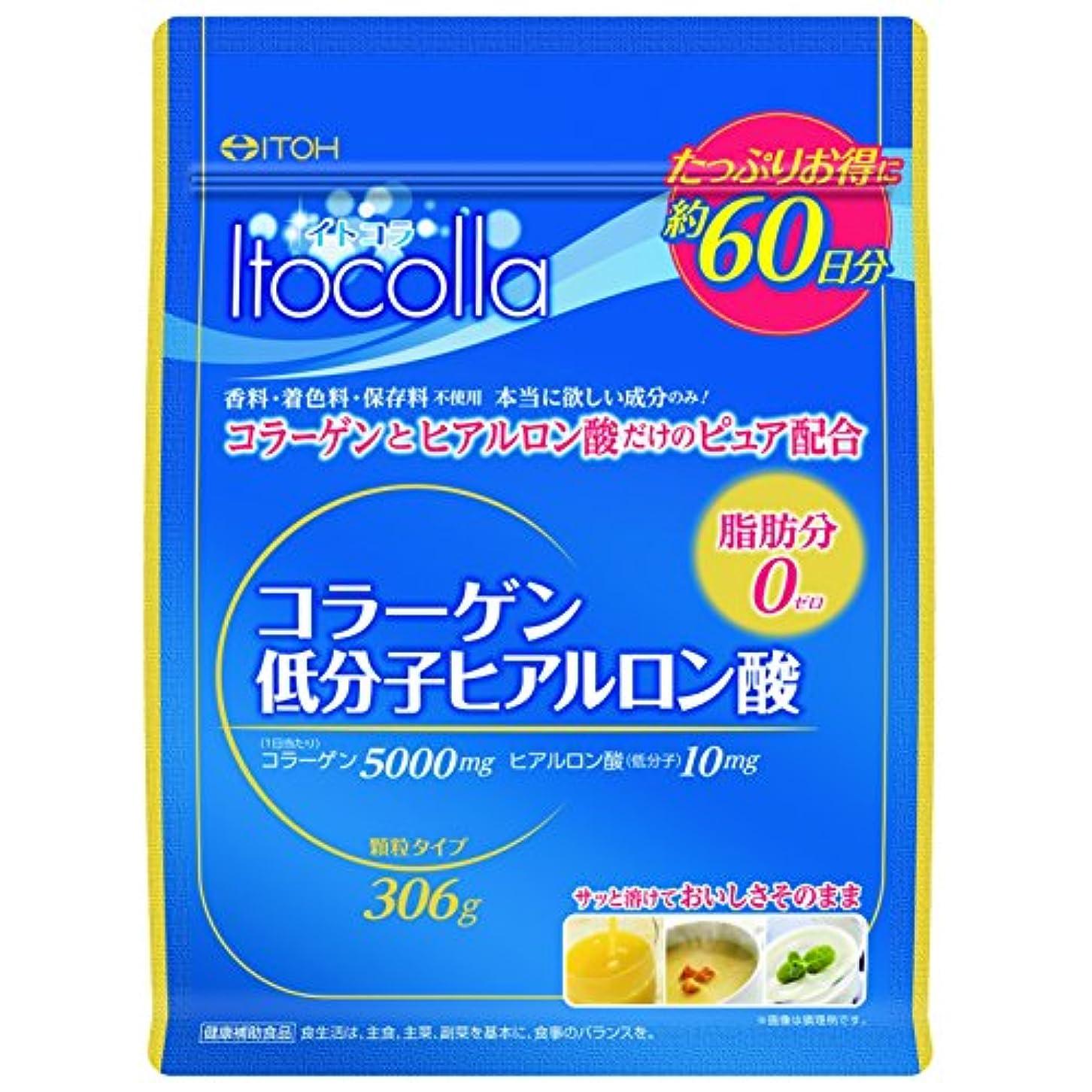 ブルゴーニュコンパス愛情井藤漢方製薬 イトコラ コラーゲン低分子ヒアルロン酸 60日分