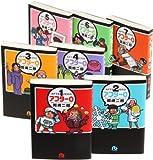 アフター0 文庫版 コミック 全7巻完結セット (小学館文庫)