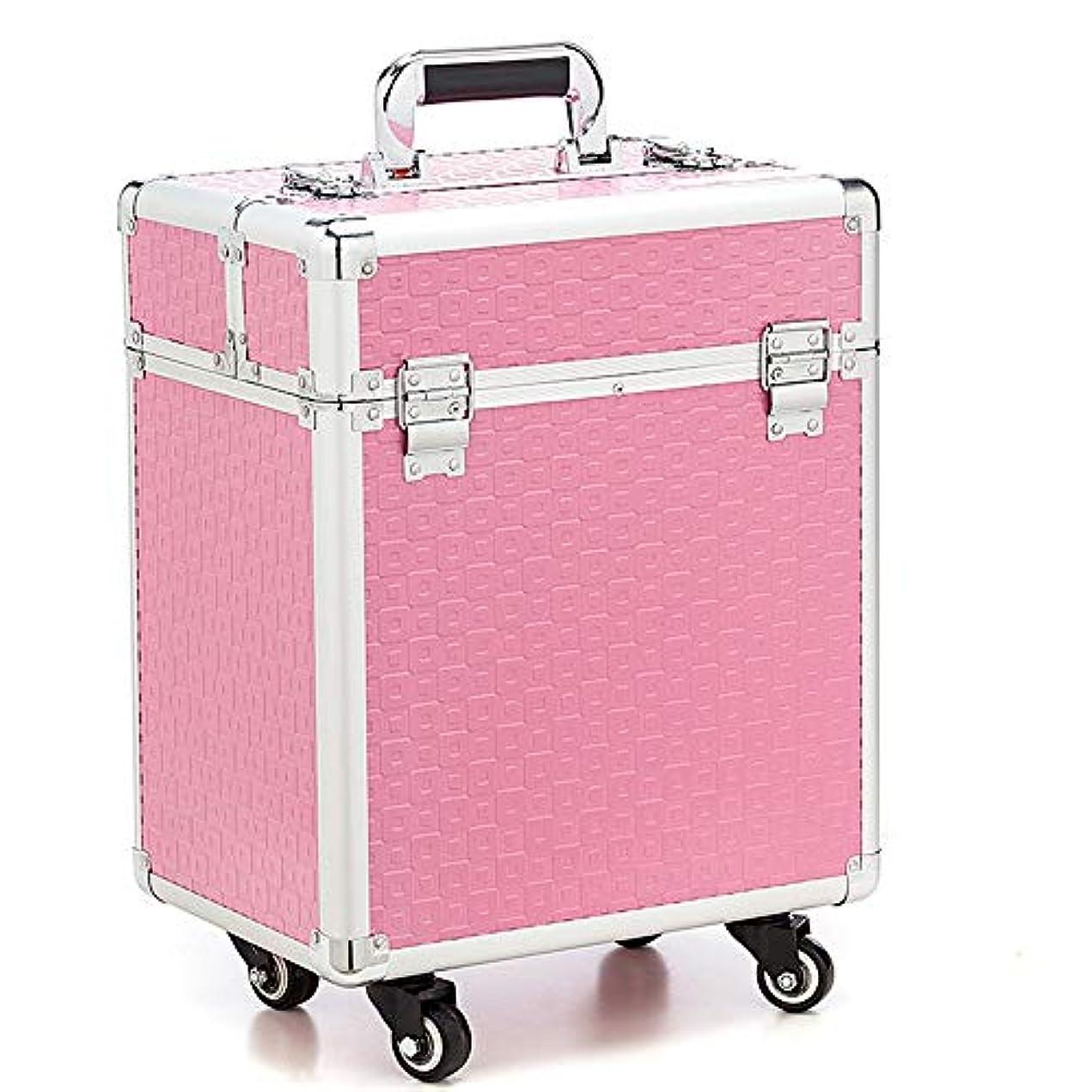 証言サスペンションリサイクルする化粧オーガナイザーバッグ 360度ホイール3イン1プロフェッショナルアルミアーティストローリングトロリーメイクトレインケース化粧品オーガナイザー収納ボックス用ティーンガールズ女性アーティスト 化粧品ケース (色 : ピンク)