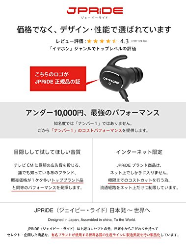 Bluetooth イヤホン (JPRiDE) JPA1 MK-II iphone7 対応 ブルートゥース 4.1 AAC aptX 高音質コーデック対応 ワイヤレスイヤホン 超小型 軽量 12.7g APT-X IP64 防塵防水 CVC6.0 ノイズキャンセリング マイク内蔵 ハンズフリー通話 技適認証済 (AAC APT-X 両対応 ブラック )
