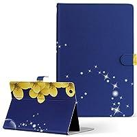 HUAWEI MediaPad M3 Huawei ファーウェイ メディアパッド タブレット 手帳型 タブレットケース タブレットカバー カバー レザー ケース 手帳タイプ フリップ ダイアリー 二つ折り フラワー 花 黄色 シャボン玉 m3-002221-tb
