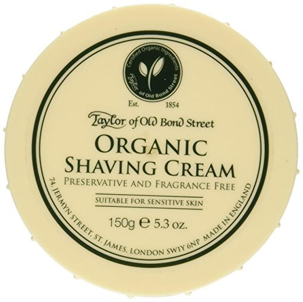 輝度小学生上に築きますTaylor of Old Bond Street Organic Shaving Cream Bowl 150 g by Taylor of Old Bond Street [並行輸入品]