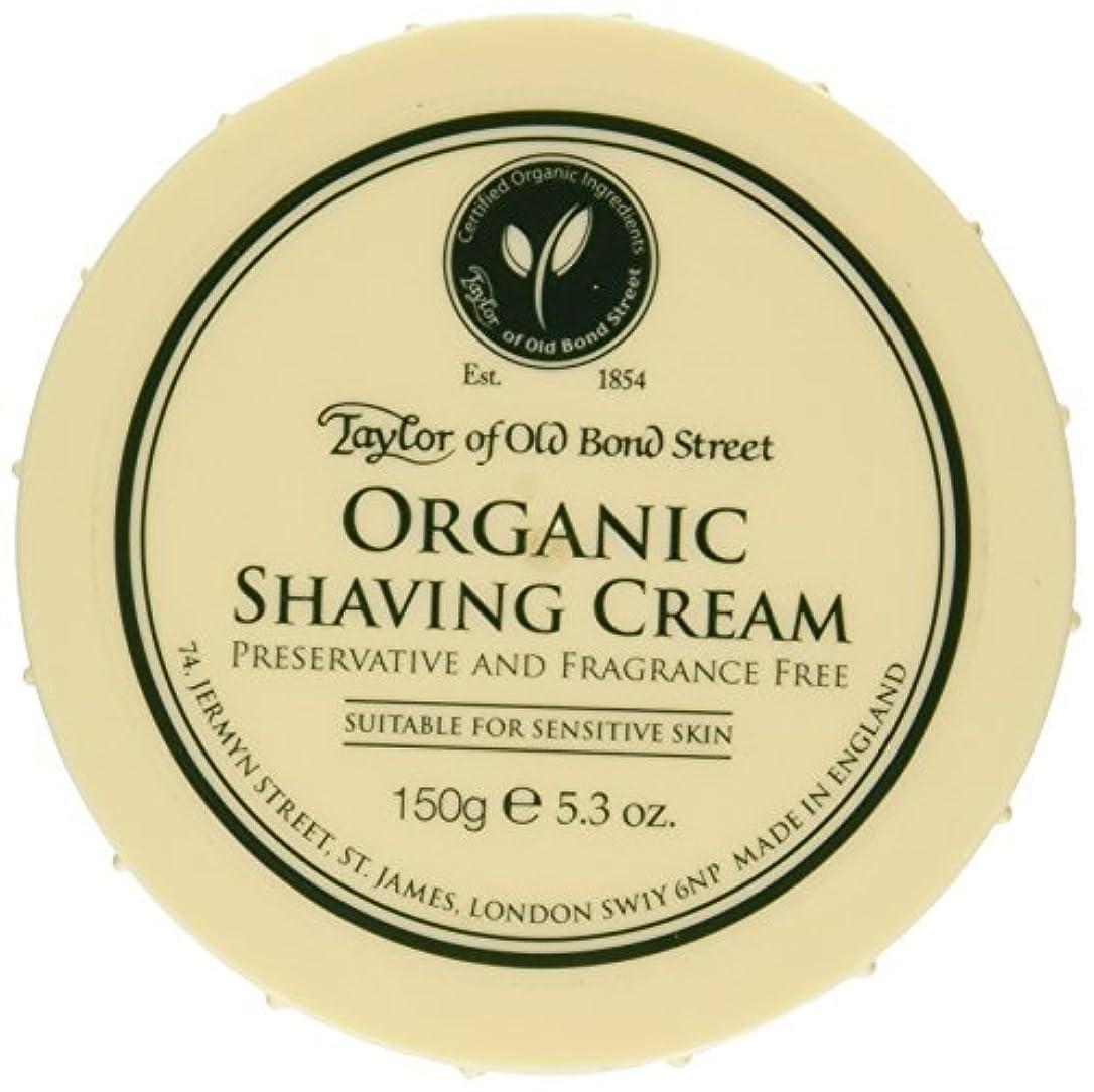 暴力的な接ぎ木活発Taylor of Old Bond Street Organic Shaving Cream Bowl 150 g by Taylor of Old Bond Street