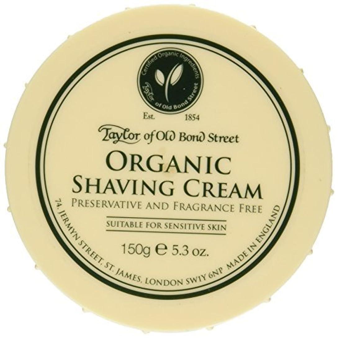 害虫はぁフォームTaylor of Old Bond Street Organic Shaving Cream Bowl 150 g by Taylor of Old Bond Street