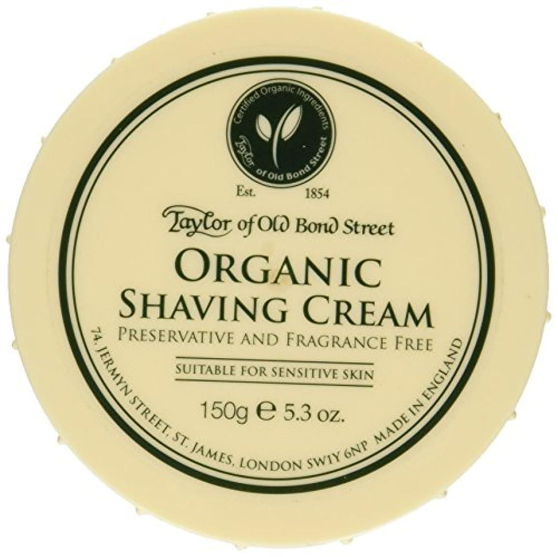 家主選挙サーマルTaylor of Old Bond Street Organic Shaving Cream Bowl 150 g by Taylor of Old Bond Street [並行輸入品]