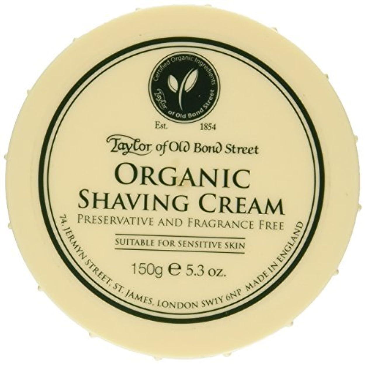 過度の非難する牧草地Taylor of Old Bond Street Organic Shaving Cream Bowl 150 g by Taylor of Old Bond Street
