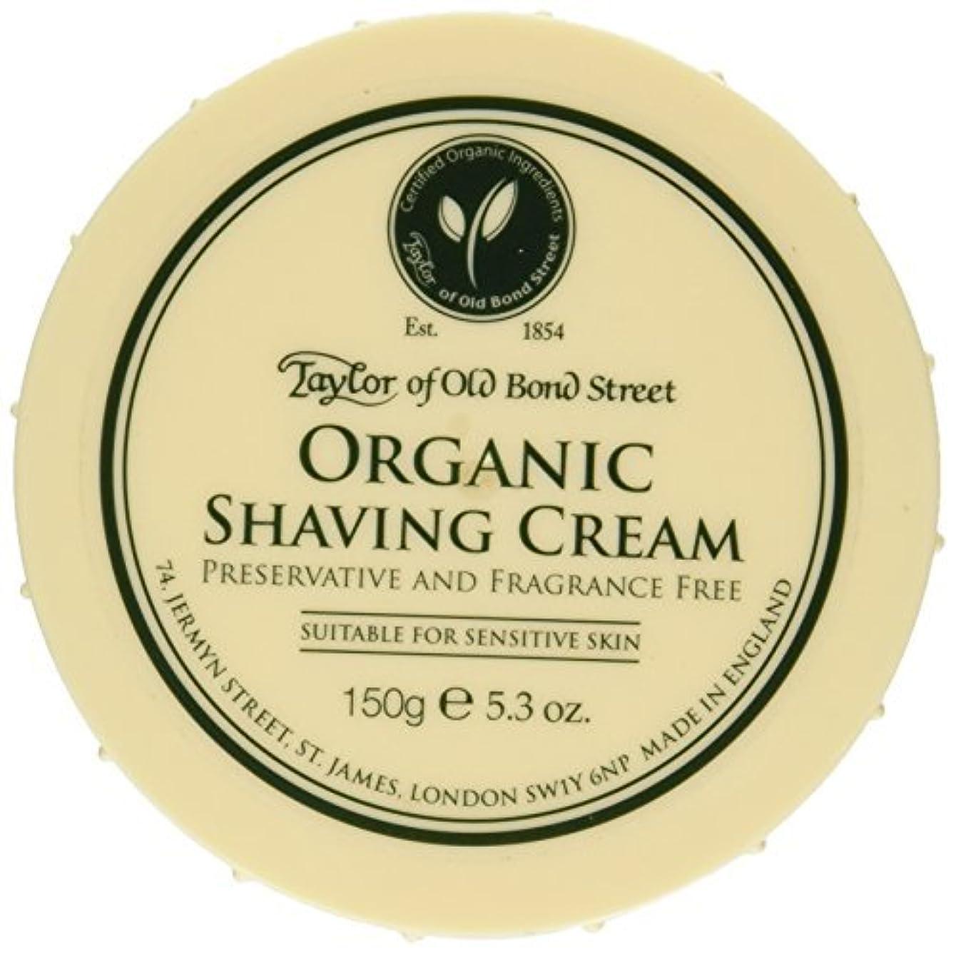 漏斗蒸留ローマ人Taylor of Old Bond Street Organic Shaving Cream Bowl 150 g by Taylor of Old Bond Street [並行輸入品]