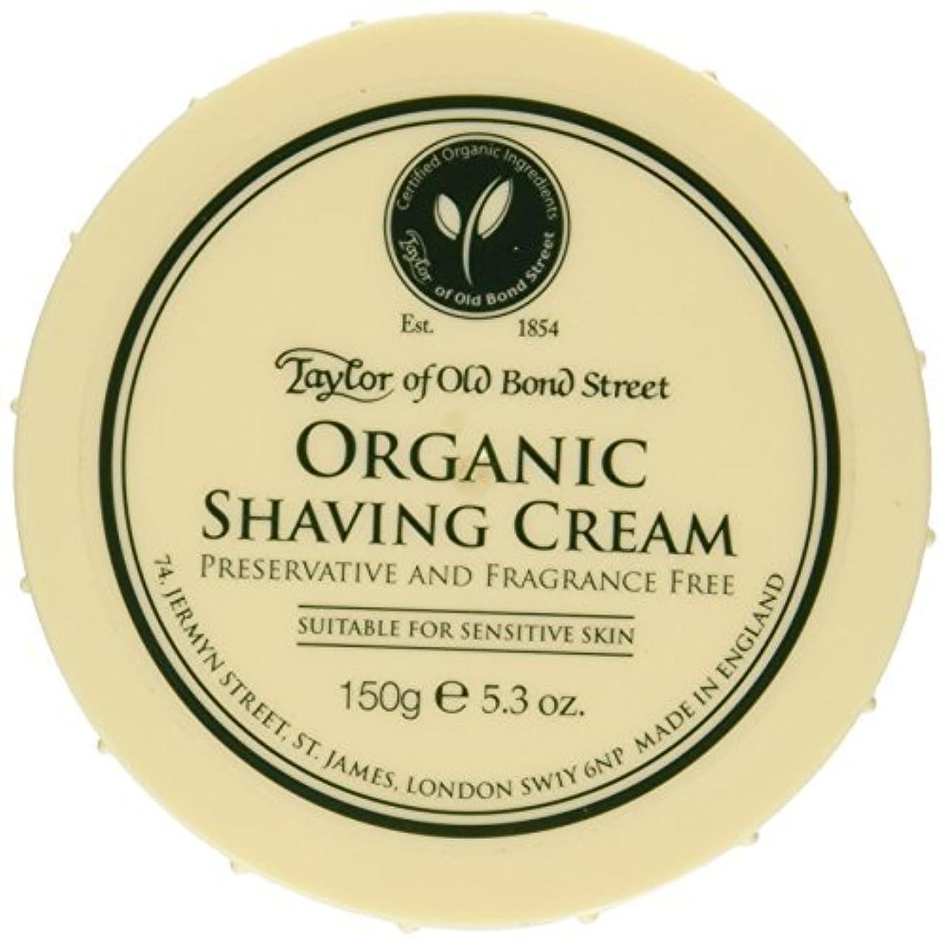 効果的拘束する刺繍Taylor of Old Bond Street Organic Shaving Cream Bowl 150 g by Taylor of Old Bond Street [並行輸入品]