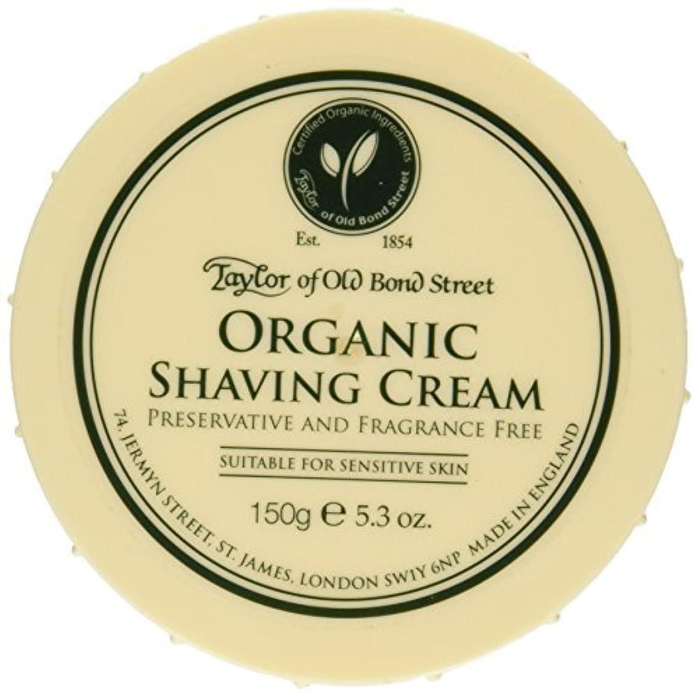 恥裁判所カラスTaylor of Old Bond Street Organic Shaving Cream Bowl 150 g by Taylor of Old Bond Street
