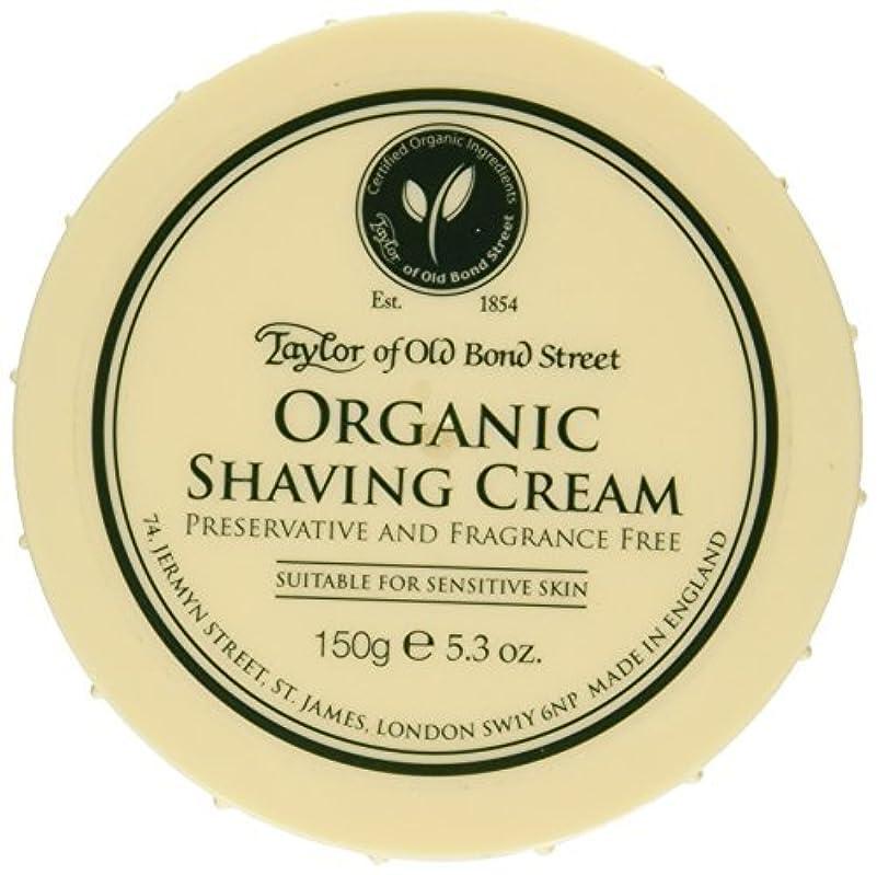 ヶ月目実質的に定数Taylor of Old Bond Street Organic Shaving Cream Bowl 150 g by Taylor of Old Bond Street [並行輸入品]