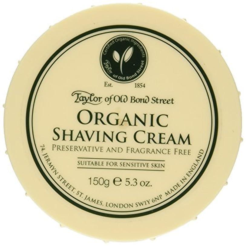 ワゴン欠伸排出Taylor of Old Bond Street Organic Shaving Cream Bowl 150 g by Taylor of Old Bond Street