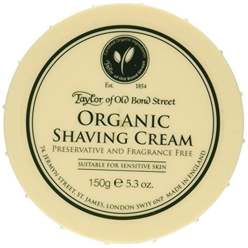 うれしいピース初心者Taylor of Old Bond Street Organic Shaving Cream Bowl 150 g by Taylor of Old Bond Street [並行輸入品]