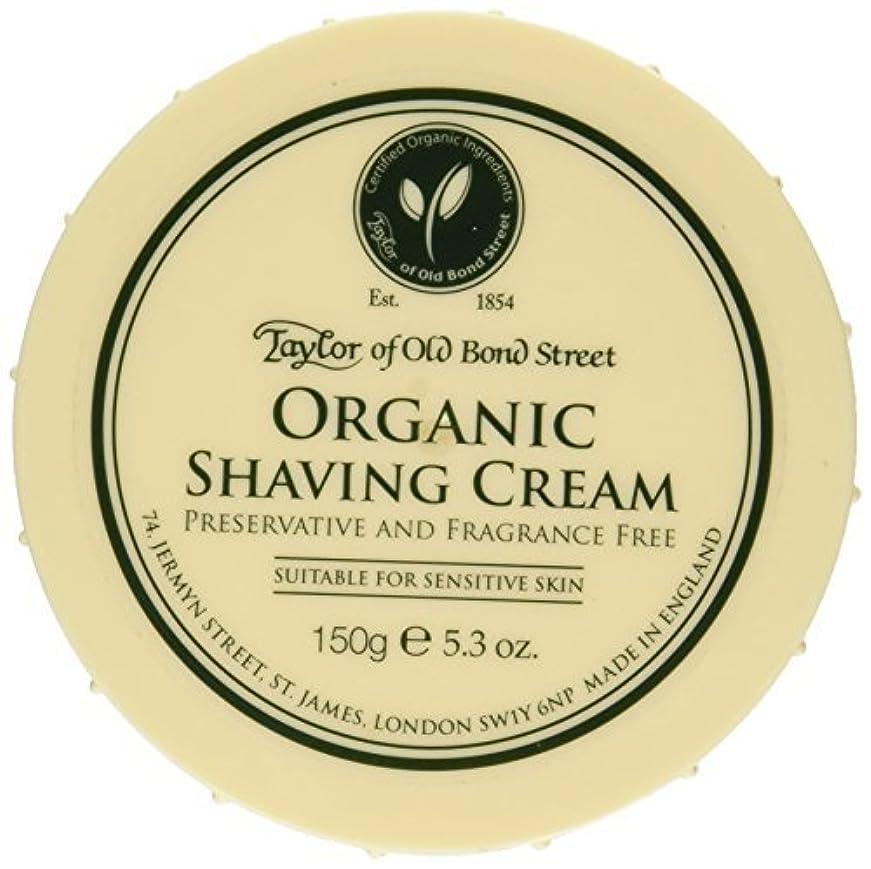 コマースひどくベジタリアンTaylor of Old Bond Street Organic Shaving Cream Bowl 150 g by Taylor of Old Bond Street