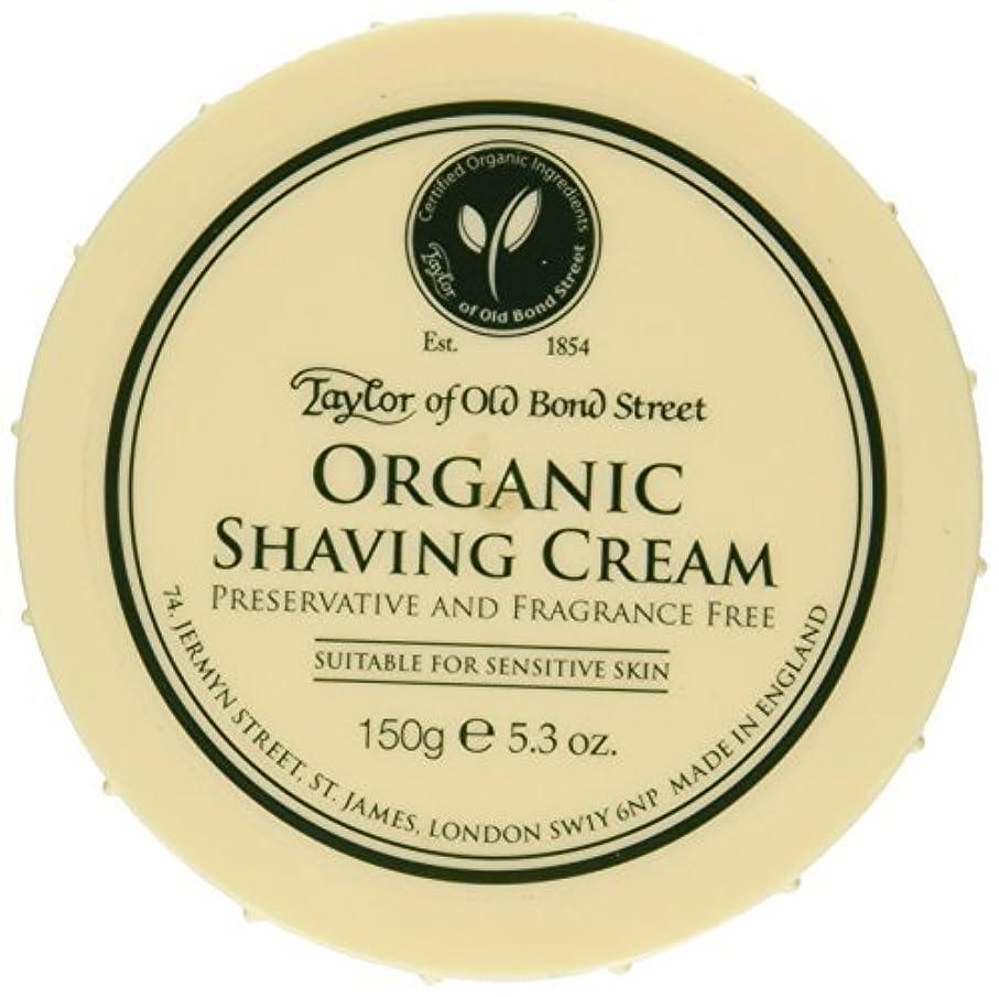 長くする追記エンドテーブルTaylor of Old Bond Street Organic Shaving Cream Bowl 150 g by Taylor of Old Bond Street [並行輸入品]