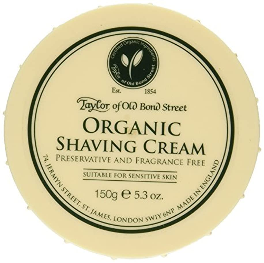 格納不機嫌そうな粘液Taylor of Old Bond Street Organic Shaving Cream Bowl 150 g by Taylor of Old Bond Street [並行輸入品]