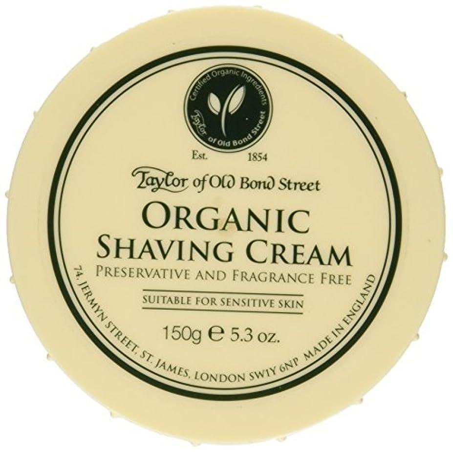 敬ぼかし見落とすTaylor of Old Bond Street Organic Shaving Cream Bowl 150 g by Taylor of Old Bond Street