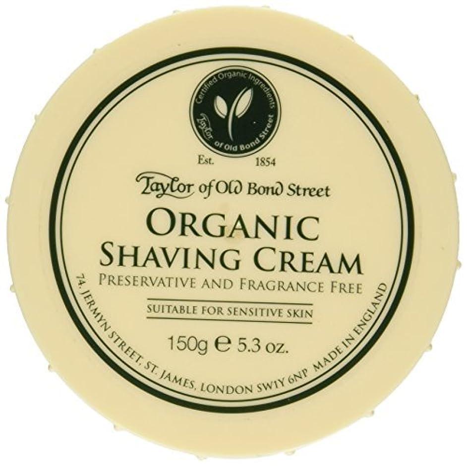 植物のシャッター無謀Taylor of Old Bond Street Organic Shaving Cream Bowl 150 g by Taylor of Old Bond Street