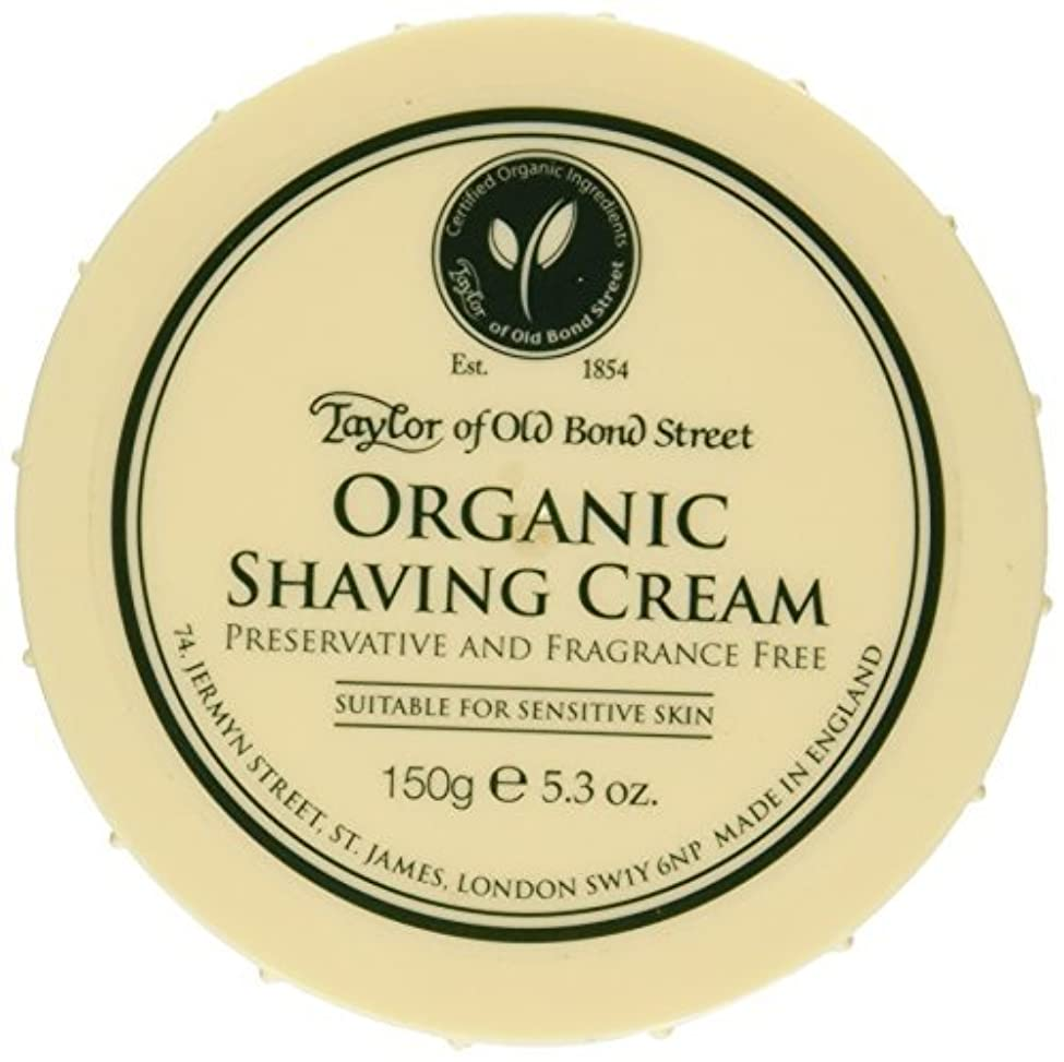 追い払う分岐する商人Taylor of Old Bond Street Organic Shaving Cream Bowl 150 g by Taylor of Old Bond Street