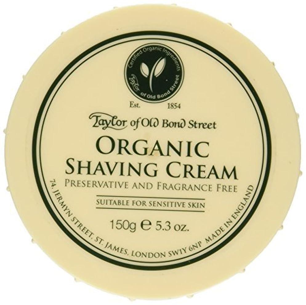 堂々たるループ文芸Taylor of Old Bond Street Organic Shaving Cream Bowl 150 g by Taylor of Old Bond Street [並行輸入品]