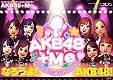 「AKB48+Me」の関連画像