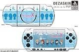 デザスキン VitaminX for PSP-3000 デザイン5 (仙道 清春)